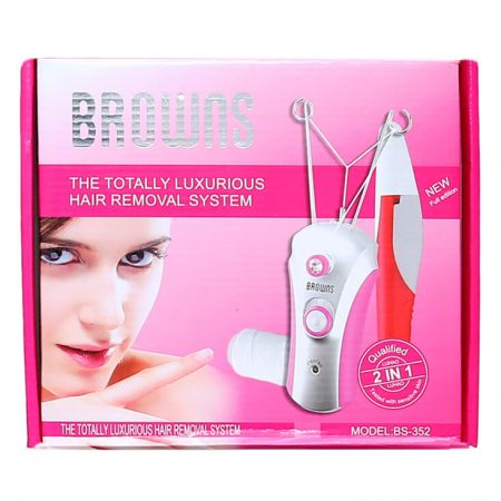 BROWNS BS-352 Hair Removal